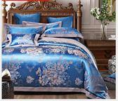 婚慶床上用品 刺繡全棉4件套 貢緞提花歐式婚慶床單床上用品四件套 珍妮寶貝