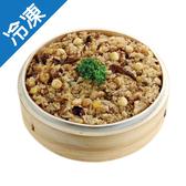【預購】饗城香蓮八寶米糕1000G/盒【1/13陸續出貨】【愛買冷凍】