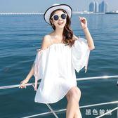 大碼一字領洋裝 夏海邊韓版顯瘦裙子雪紡白色吊帶沙灘裙一字肩洋裝度假裙 qf21032【黑色妹妹】