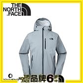 【The North Face 男 DryVent防水連帽外套《灰》】3GCW/夾克/風雨衣/保暖外套