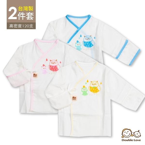 (2件組)台灣製 超棉柔紗布衣 高密度120支和尚服 護手款紗布衣 新生兒服  寶寶內衣0-6M【A70031】