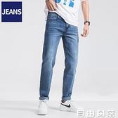 牛仔褲男 2020夏天薄款淺色男士牛仔褲大碼直筒寬鬆韓版休閒長褲男潮流 自由角落