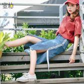 牛仔裙中長款夏季韓版裙學生百搭半身裙