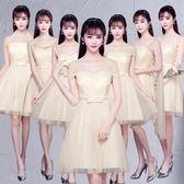 【優選】伴娘禮服畢業典禮演出小禮服晚禮服春夏