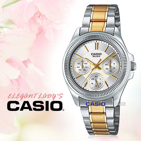 CASIO 卡西歐 手錶專賣店 LTP-2088SG-7A 女錶 不鏽鋼錶帶 防水 礦物玻璃 一觸式3倍扣 金離子鍍金帶