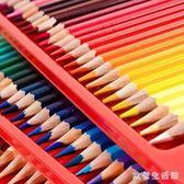 鉛筆套裝 油性彩鉛彩色鉛筆手繪初學者專業學生用彩筆畫畫筆成人繪畫套裝 CP3496【歐爸生活館】