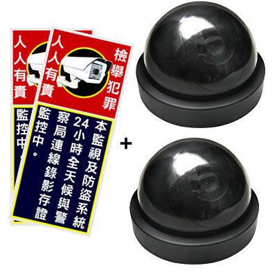 監視器 防盜DIY(警告嚇阻貼紙+半球型嚇阻型攝影機)共2組SD2 預防小偷強盜 監視器材DVR 台灣安防