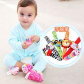 澳洲Jollybaby可愛動物捲片式手腕帶 兒童玩具 搖鈴 觸摸玩具