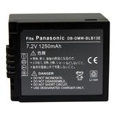 Kamera Panasonic DMW-BLB13 高品質鋰電池 G1 G2 G10 GH1 GF1 保固1年 DMW-BLB13E