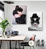 單幅 裝飾壁畫北歐客廳裝飾畫沙發背景墻掛畫簡約掛畫【君來佳選】