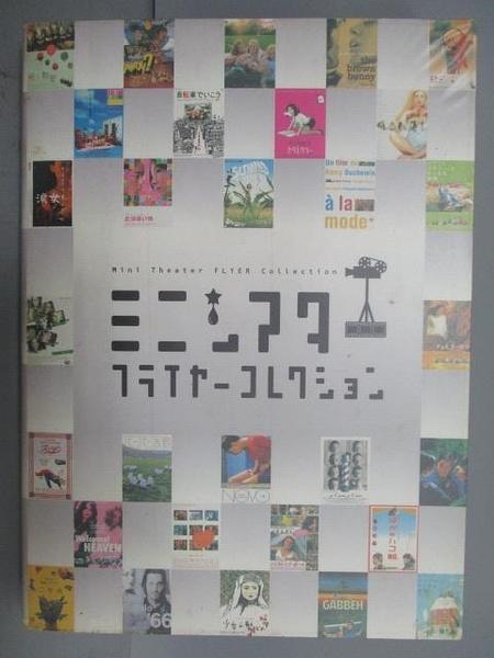 【書寶二手書T6/設計_NAD】Mini Theater Flyer Collection