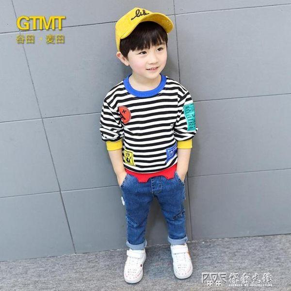小男童t恤長袖1-3-5-7歲潮寶寶套頭條紋體恤兒童春裝打底衫潮 探索先鋒