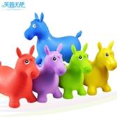 跳跳馬兒童橡膠充氣馬小馬1-3歲幼兒園兒童玩具加厚跳跳馬坐騎