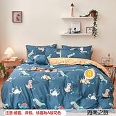 雙人薄床包三件組 100%精梳純棉(5x6.2尺)《海南之旅》