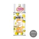 【妙管家】噴霧式芳香劑-清新檸檬300ml*12入