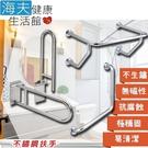 【海夫健康生活館】裕華 不鏽鋼系列 浴廁組 面盆+V型+活動扶手 40x40cm(T-058+T-054+T-111)
