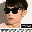 OT SHOP太陽眼鏡‧經典款方框梯形造型復古時尚太陽眼鏡‧抗UV400太陽眼鏡 現貨‧四色U12
