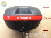 後背箱摩托車大號后備箱機車儲物箱踏板摩托帶貨架尾箱光陽鐵底板LX 智慧e家