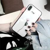 iphonex手機殼 夏日小清新玻璃保護套情侶 ZB845『時尚玩家』