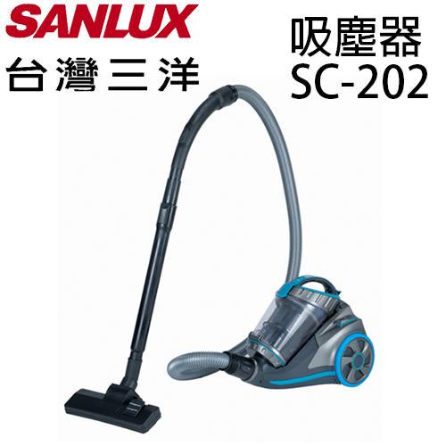 【三洋 SANLUX】 SC-202  真空旋風 吸塵器