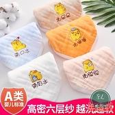嬰兒口水巾新生兒寶寶兒童小方巾紗布毛巾純棉【聚可爱】