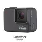3C LiFe GOPRO HERO7 Silver 運動攝影機 CHDHC-601-LE 極限運動 攝影機 台灣代理商公司貨