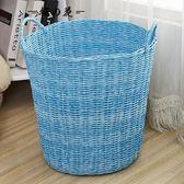 大號塑料編織筐浴室收納籃玩具臟衣服收納筐臟衣簍籃【櫻花本鋪】