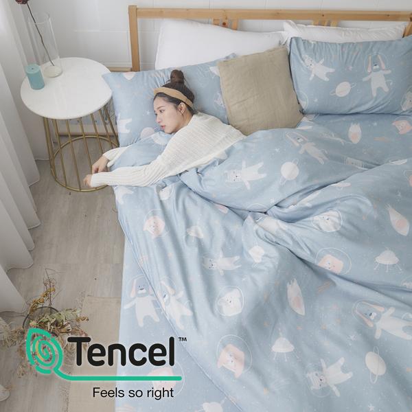[小日常寢居]#HT029#絲柔親膚奧地利TENCEL天絲5尺雙人床包+枕套三件組(不含被套)台灣製/萊賽爾Lyocell