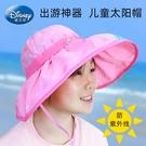兒童防曬帽寶寶女童帽子夏季薄款遮陽漁夫太陽帽女孩小孩子7 幸福第一站