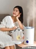 加水加濕器家用靜音臥室空調凈化空氣大霧量辦公室孕婦嬰兒 俏girl YTL