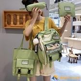後背包書包女日韓版學生日系雙肩包女