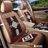 夏季汽車座墊車載通風竹片木珠單片靠背坐墊涼席透氣按摩車用涼墊  全館滿千89折