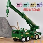 兒童模型工程車套裝男孩吊車起重機勾機吊機玩具車【奇妙商舖】