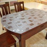 伸縮摺疊橢圓形桌布透明磨砂pvc軟玻璃防燙餐桌墊防油免洗水晶板igo 美芭