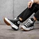 【雙12現貨折後$4680】CONVERSE RUN STAR HIKE 平民版 厚底 鋸齒 增高 女鞋 166800C