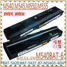 藍天 電池(原廠)-CLEVO 電池  M54,M540,M541,M545,M55,M550,M551 M555,M540BAT-6,BAT-5422,87-M54GS-4D3