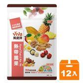 萬歲牌 熱帶纖果 125g (12入)/箱