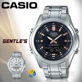 CASIO 卡西歐 手錶專賣店 國隆 AMW-840D-1A雙顯男錶 不鏽鋼錶帶 黑色錶面 十年電力 防水 AMW-840D