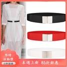 新款新款裝飾彈力腰帶女時尚簡約百搭鬆緊腰封束腰黑色配裙子毛衣
