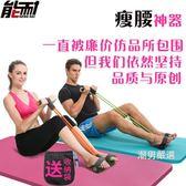 拉力器仰臥起坐輔助器健身器材家用女瘦肚子腳蹬拉力器仰臥起坐健身器材