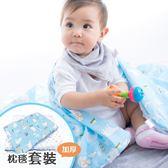Cutie Bella Minky點點毯枕套裝 夾層棉加厚版 Polar Bear-Blue
