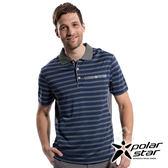 PolarStar 男 排汗快乾條紋POLO衫『深藍』P18125  露營.戶外.吸濕.排汗.透氣.快乾.輕量. 排汗衣 POLO衫