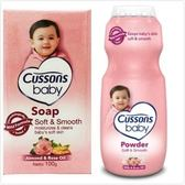 進口CUSSONS嬰兒香皂-杏仁及玫瑰油(100g)*12塊+爽身粉*3
