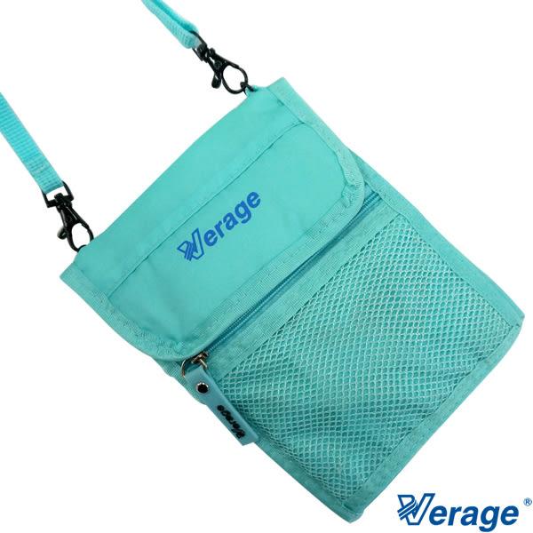 快樂旅行【Verage】 摺疊收納前掛袋 (水藍) 389-5010-16