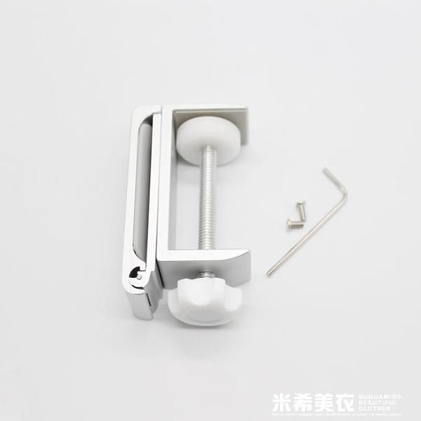 金屬創意頭戴耳機支架 網咖監聽耳機掛架 桌面鎖夾耳機架子  米希美衣