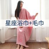 浴巾 純棉成人柔軟超強吸水大可愛穿洗臉家用個性全棉男女韓版
