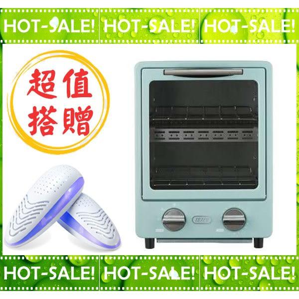 《公司貨+限量搭贈市價$1580烘鞋機》Toffy K-TS1 日本 經典雙層電烤箱 (馬卡龍綠)