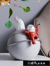 擺件 北歐卡通宇航員太空人裝飾品擺設創意家居 全館免運