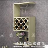 酒櫃吊櫃壁掛墻壁紅酒架置物架簡約壁櫃儲物櫃掛櫃餐廳訂做 WD科炫數位旗艦店
