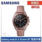 【福利品】 Samsung Galaxy...